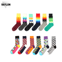 Raylon-0477 best socks men 100 cotton socks for men socks men