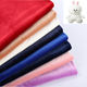 DTY 100% polyester textile material super and soft fabric for toy