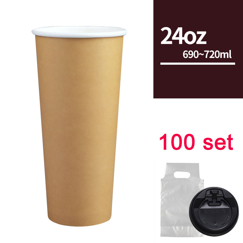 24oz Roll Bottom OEM Water Waxed Coffee Paper Cup