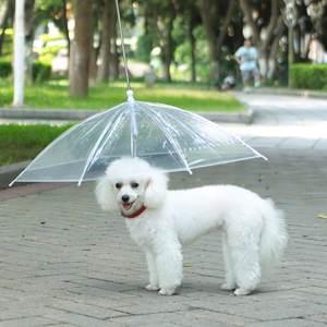 Rainy Day Pet Dog Outdoor Waterproof Transparent Full Body Rain Umbrella