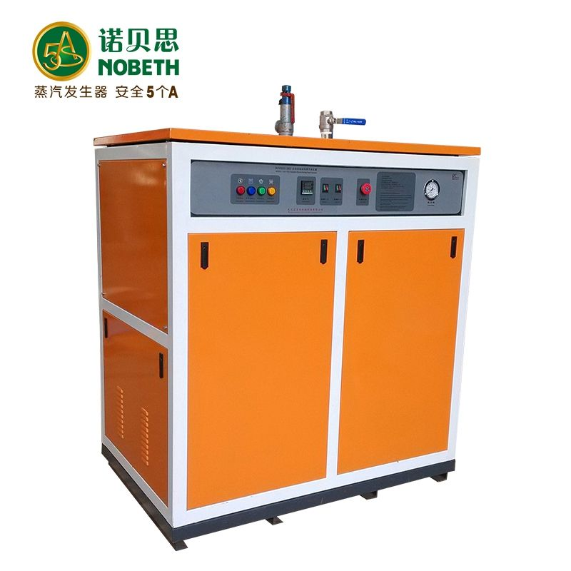 Refrigeration & Heat Exchange Equipment food processing steam iron with boiler