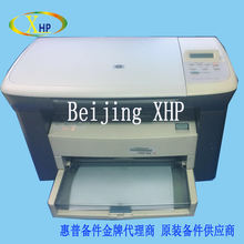 Hot sale HP LaseJet M1005 MFP printer