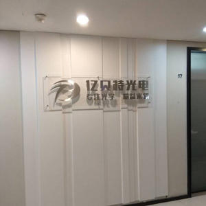 Metal letter acrylic board office wall signage company name logo