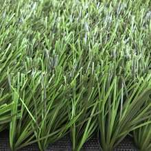 Wholesale outdoor soccer synthetic artificial grass football