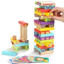 2019 new products Diy intelligence game wooden educational toys