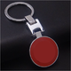 High Quality Wholesale Branded Car Logo Metal Key Chain/Key Ring/Key Holder