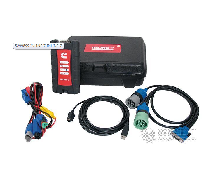 Cummins diagnostic tools inline 6 or 7 Basic enter password for sale