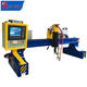 gantry cnc plasma cutter cnc plasma gantry kit 2030