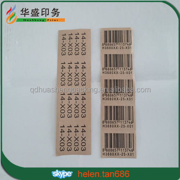Hot Sale custom print kraft paper adhesive sticker shipping labels for outer carton box