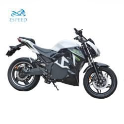 10000w new horizon top quality cheap racing electric motorcycle for sell