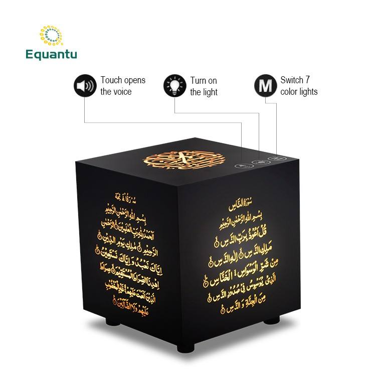 Equantu SQ509 al koran met bangla vertaling touch lamp mp3 koran speaker