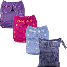 Factories in china reusable  one size adjustable  cloth diaper for kids