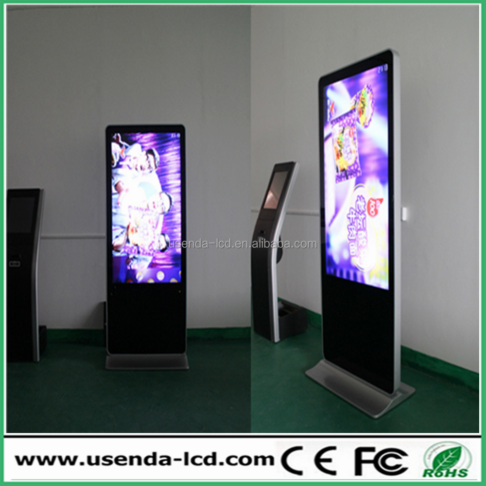 pavimento chiosco 55 pollici androide all in one con led touch screen 1920x1080p