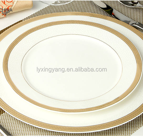 Certificate white royal hotel restaurant wedding Microwave safe ceramic dinner plate with gold rim