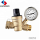 Lead-free brass C46500 Adjustable RV Water Pressure Reducer with gauge