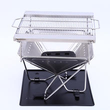 Folding  Stove Outdoor Camping Cooking Picnic Backpacking Stove