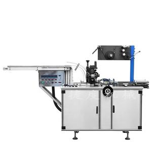 Full automatic tea box automatic cellophane overwrapping machine
