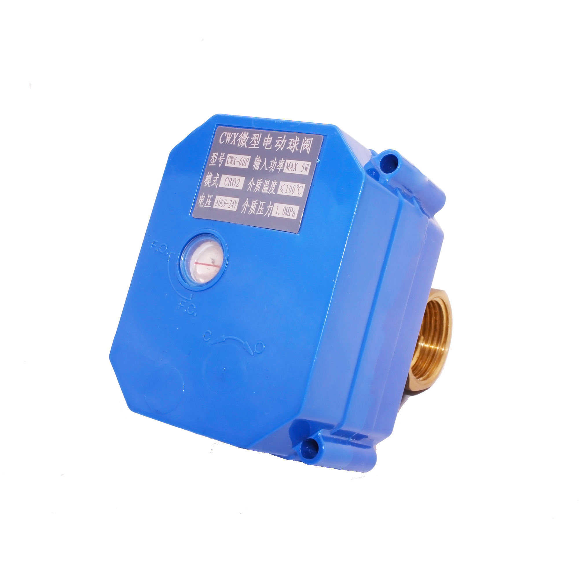 "CWX-60P CR01 to CR05 electric motor actuator valve for full port 1 1/4"",220v/AC water treatment project"
