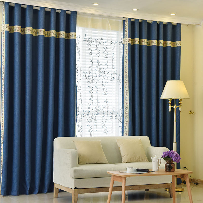 Factory direct simple modern study living room bedroom bay window floor to ceiling solid color blackout curtain fabric