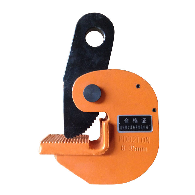 High quality PDB Type Steel plate horizontal lifting clamp