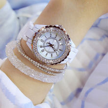 2019 New Luxury Women Watches White Ceramic Band Diamond Ladies Female Watch Fashion Quartz Wristwatch (KWT82100)