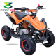 49cc mini atv, children gift. cheapest 4-wheel scooter,CE atv.50cc quad
