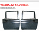 REPLACEMENT PARTS FOR ACTYON '12 REAR DOOR