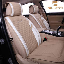 China Nile trending products fashion girly car seat cover