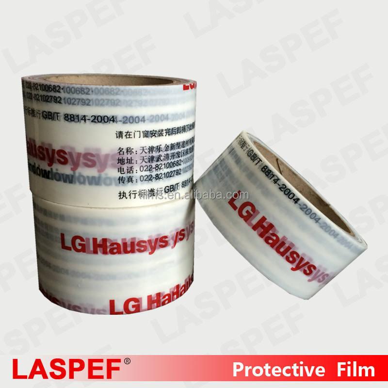 Plastic film for furniture protective,PE film plastic