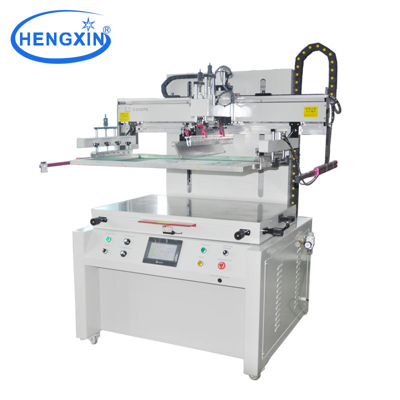 Top quality high precision 1 color horizontal screen printing machine for CD, DVD