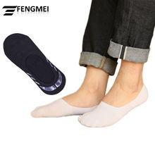Wholesale men invisible all around silicone anti slip plain antiskid cotton pure no show lovers low cut socks