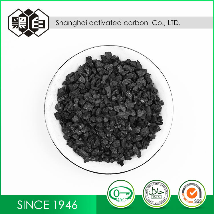 China Suppliers 2017 2017 New Products Powder Activated Carbon Coconut Shell Coal Based
