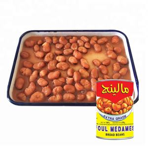 Maling Quality Canned Fava Beans Foul Medames