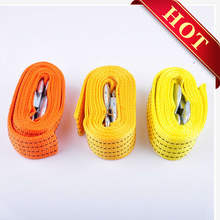 EMERGENCY TOWING STRAP WITH HOOKS CAR TOW ROPE NON SHRINK NYLON HEAVY DUTY TOW ROPE