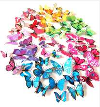 12Pcs Double-layer Butterfly Art Wall Stickers Home Decor DIY for Wedding Party Butterflies Fridge Sticker Beautiful Sticker