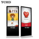 YCHD 58inch usb media advertising player display kiosk for sale