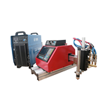 portable cnc plasma and flame cutting machine from China