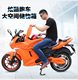 Cheap electric chinese motorcycle