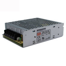 Meanwell 5V 12V 24V Switching Power Supply RS-75-24