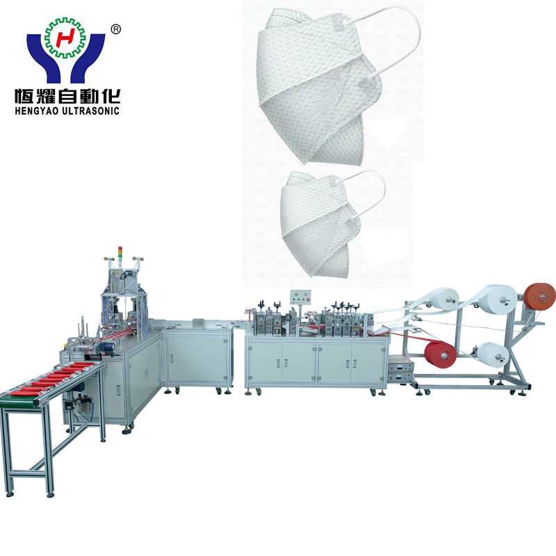 Disposable N95 Masks With Fish Type Making Machine