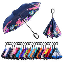 Custom logo windproof double layer c handle reverse umbrella upside down double layer inverted umbrella