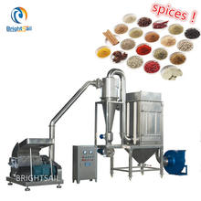 Spice turmeric chili processing machine pepper mill production line
