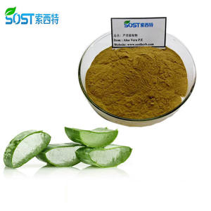 SOST Supply Organic Aloe Emodin Powder Aloe Vera Extract Aloin For Skin Care