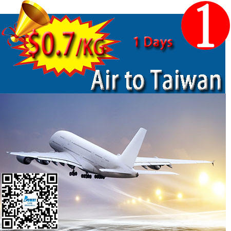 china air cargo express courier logistics freight forwarder shipping service to Taiwan skype:candyasb