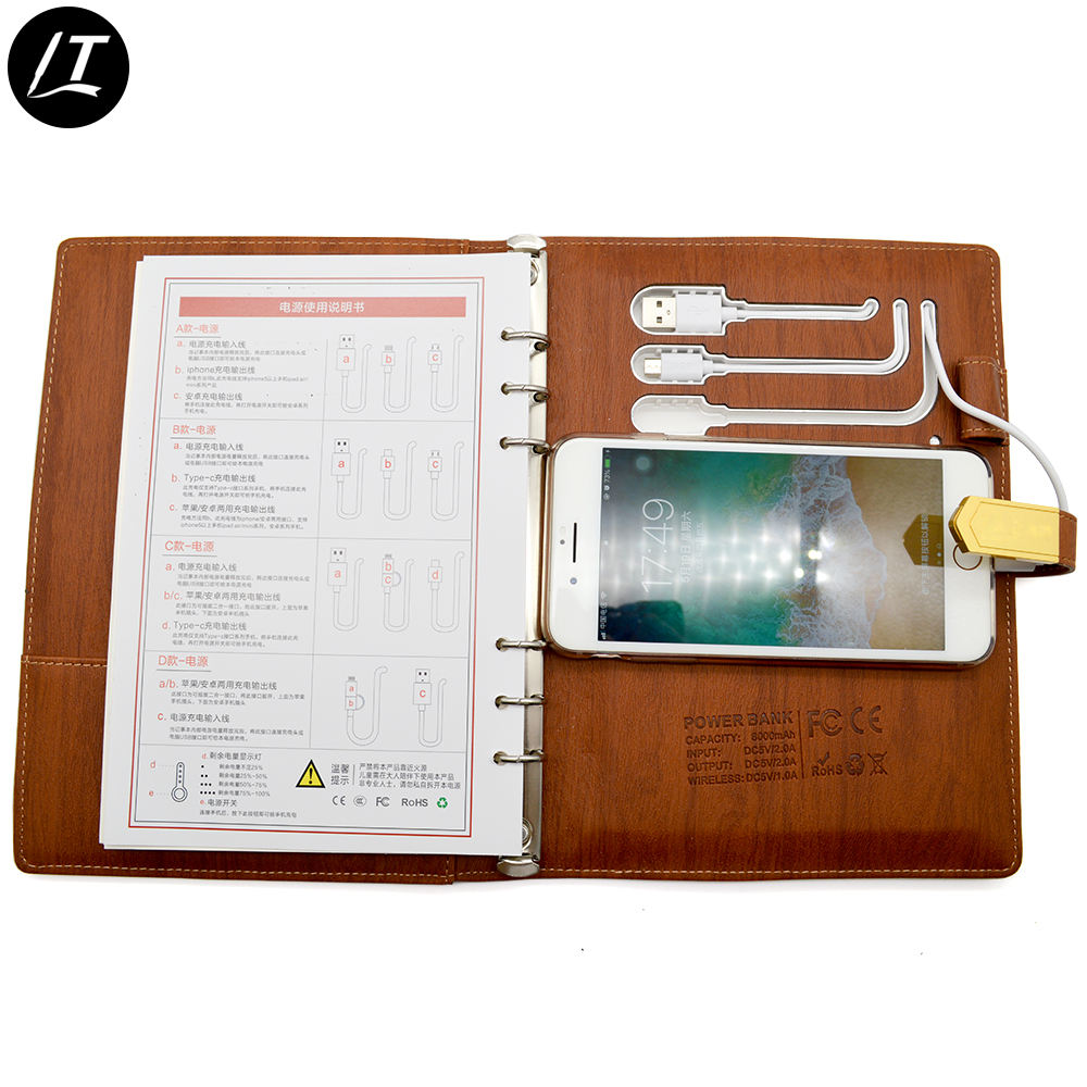 Notebook With Usb Wood Pattern PU Cover Notebook With Power Bank And Usb Flash Drive