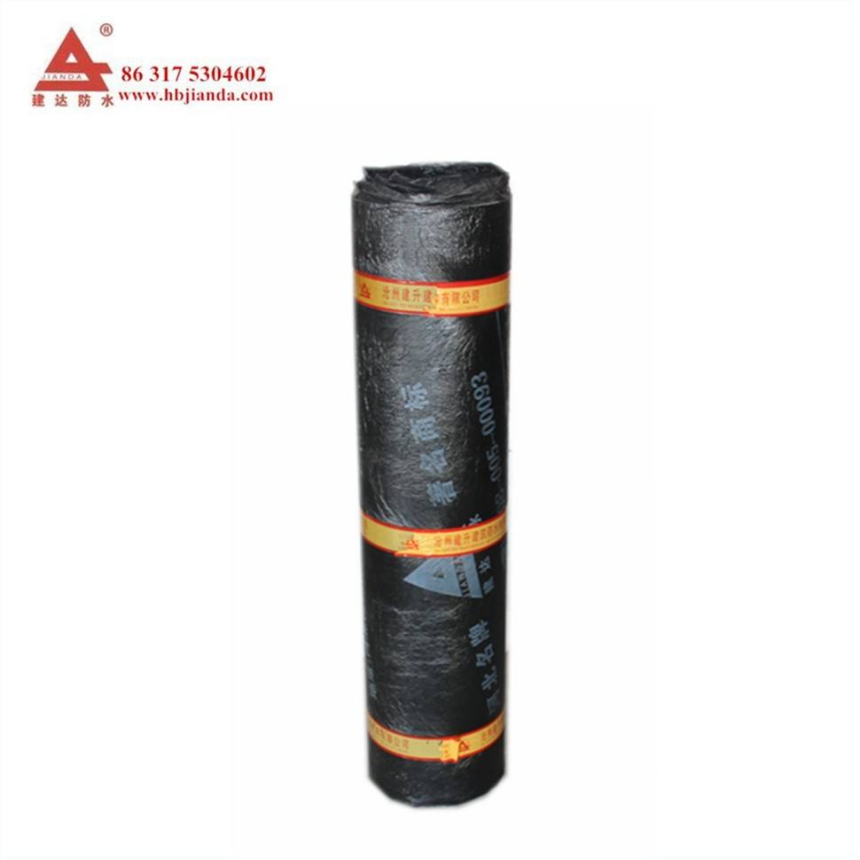 SBS modified asphalt waterproof coiled materials for flat roof