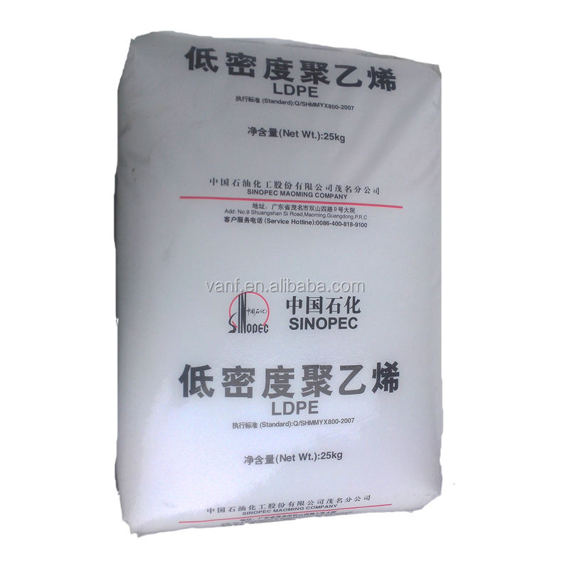 Factory supply SINOPEC LDPE 2426K natural color ldpe granules for packaging film