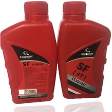 Car Engine oil wholesale engine car oil motorcycle 4t engine oil motor
