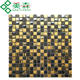 Travertine and Glass Mosaic Tile Wall Pattern Philippines MSQQ-15