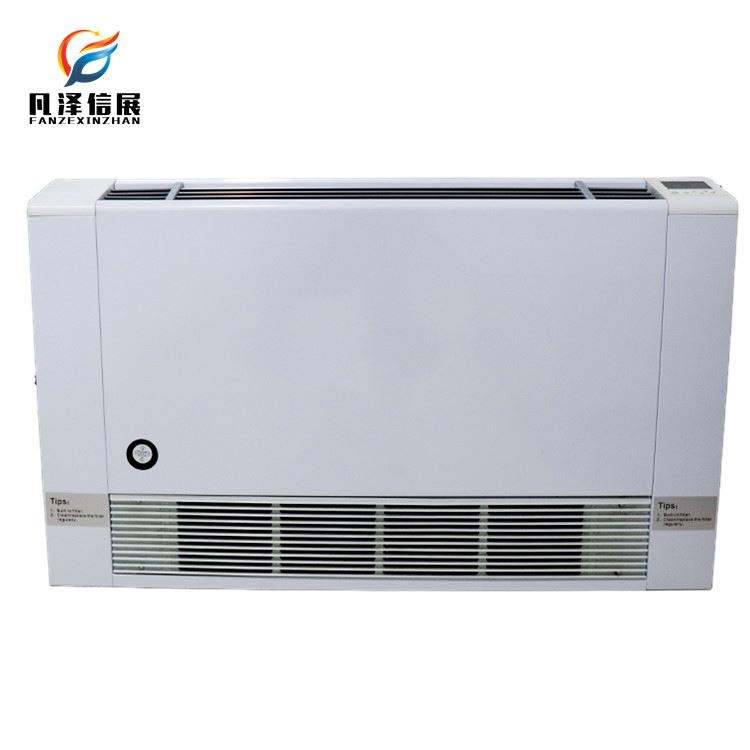 Central air conditioner widely used vertical fan coil units cooling and heating with low noise